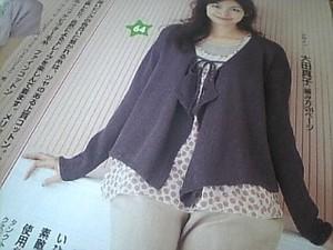 手編み大好き10.2.jpg