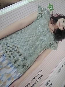 手編み大好き10.3.jpg