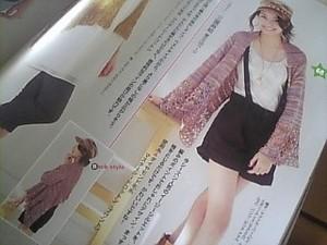 手編み大好き10.5.jpg